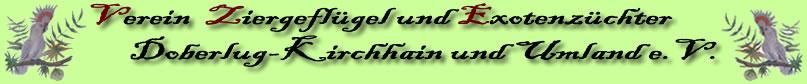 Banner des Vereins Ziergeflügel und Exotenzüchter Doberlug-Kirchhain und Umland e.V.